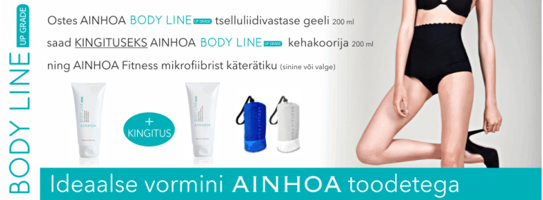 ainhoa-body-line-upgrade